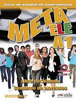 Meta Ele A1. Libro del Alumno + Cuaderno de ejercicios + Audio CD (учебник + рабочая тетрадь + аудио CD)