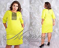 Платье желтое Дуклида (размеры 46-58)
