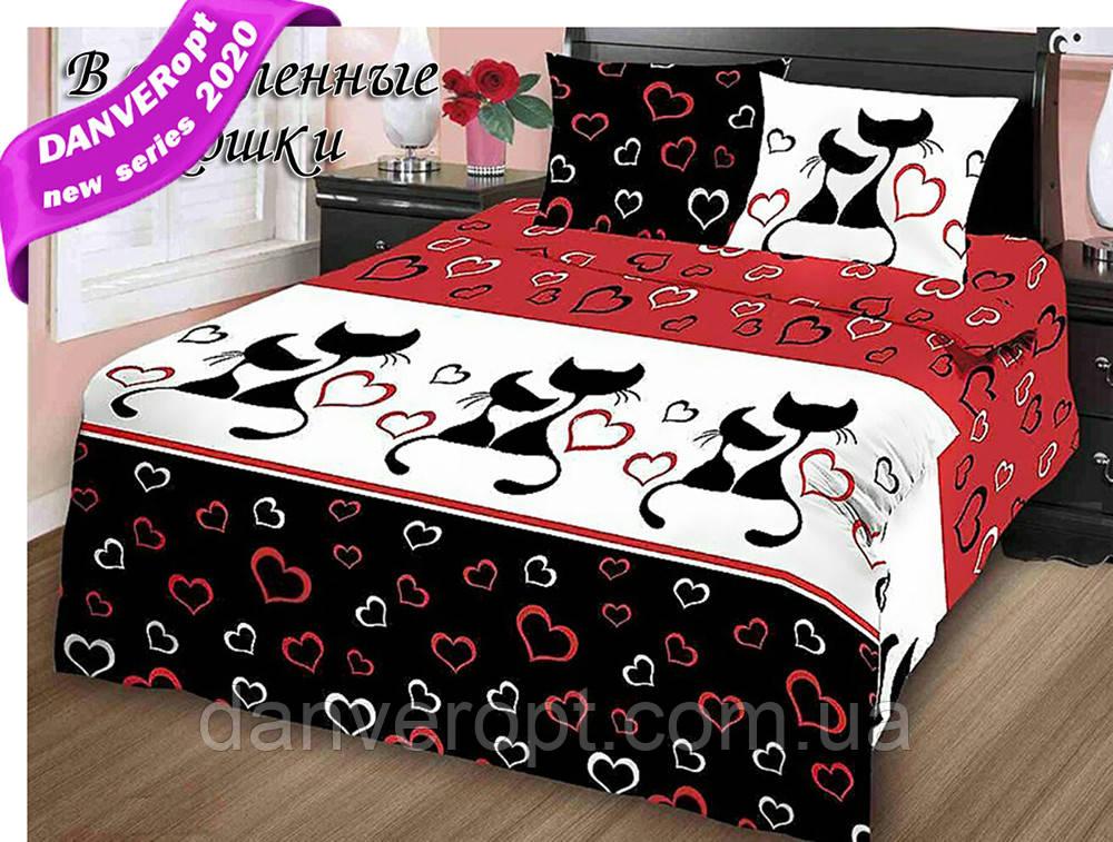 Постільна білизна полуторна LOVE CATS бавовна розмір 145*215, купити оптом зі складу 7км Одеса