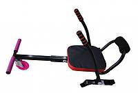 Универсальное сиденье для гиробордов Volta Fly / Універсальне сидіння для гіроборду Volta Fly