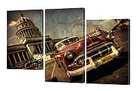 Модульная картина Декор Карпаты 160х99 Кубинское такси (359)