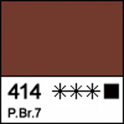 Краска масляная МАСТЕР-КЛАСС красно-коричневая Вайк, 46мл ЗХК 351754, фото 2