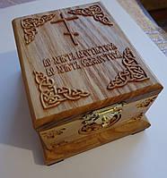 Ящик крестильный