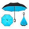 Зонт обратного сложения Up-brella Голубой (tdx0000038)