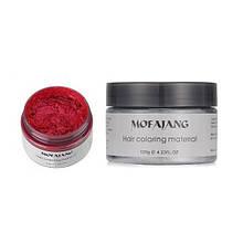 Окрашивающий воск для волос Mofajang Красный (hub_nIEl49140)