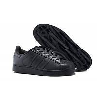Кроссовки женские Adidas Superstar Supercolor Night Navy, кроссовки Адидас Суперстар черные