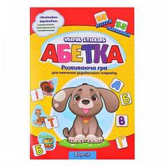 Набор для изучения украинского алфавита с наклейками Useful Stickers. 953749