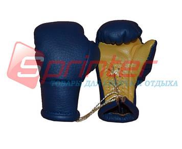 "Брелок ""Боксёрские перчатки"""