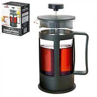 Заварник - пресс Stenson MS-1757 черный, 800мл, Стеклянные заварники, Посуда для чая и кофе, Чайник, Чайник заварник, заварник для чая