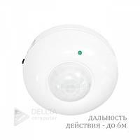 Датчик движения Z-light ZL-8000, потолочный, накладной, с углом обнаружения 360°, нагрузка 1200 Вт, инфракрасный датчик движения Z-light