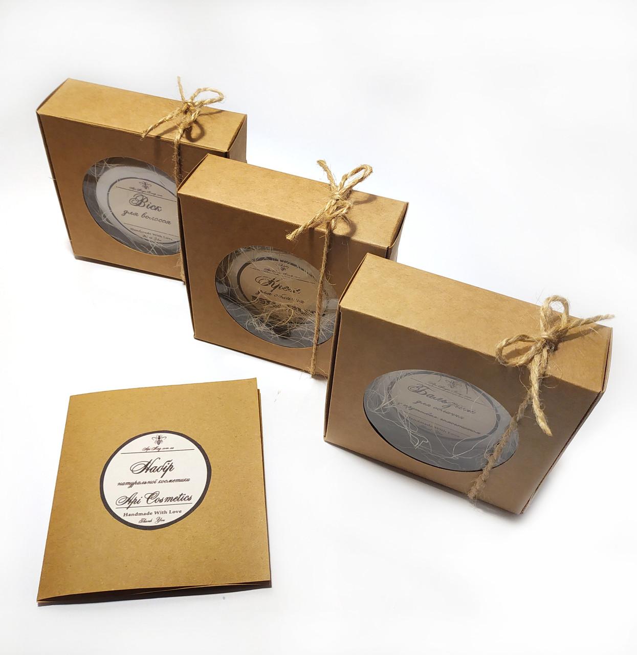 Набір натуральної косметики (апикосметики) «Крафт» крем для обличчя, бальзам для обличчя і віск для волосся