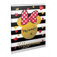 Дневник школьный интегральный (укр.) Minnie gold 911120