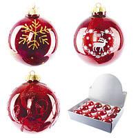 Елочный шарик Chamomile N02327 стеклянный, 8см, в наборе 12шт, новогодние украшения, новогодние игрушки, елочные игрушки, новый год