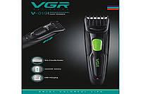 Машинка для стрижки волос VGR V-019 USB, 3/6/9/12мм, лезвия нержавеющая сталь