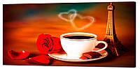 Картина на холсте Декор Карпаты Кофе 50х100 см (o109)