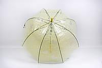 Зонт Капри Желтый (LA-HF005A-N_1)