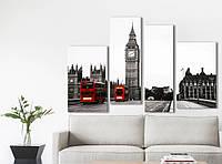 Модульная картина Декор Карпаты Vip Collection 120х80 см (VIP-M4-g24)
