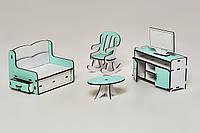 Мебель для кукольного домика Барби NestWood Гостиная Мятная (kmb002m)