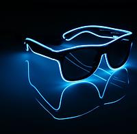 Очки светодиодные солнцезащитные El Neon неоновые ray Blue (901630145)