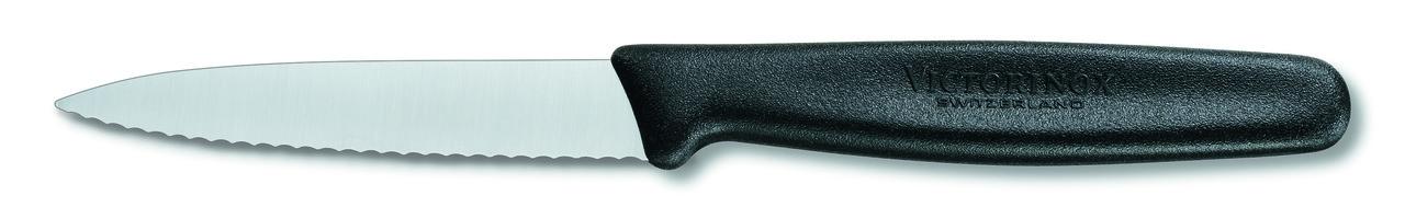 Нож кухонный Victorinox Standart 8см, серрейтор, чёрный