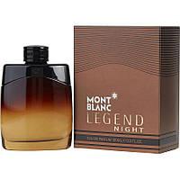 Мужская туалетная вода Mont Blanc Legend Night edp 100 ml (BT14136)