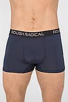 Мужские спортивные трусы-боксеры Radical Bomber XL Темно-синие (r0708)