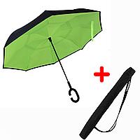 Зонт обратного сложения Up-brella Зеленый (2d-72)