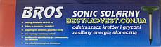 Отпугиватель кротов, грызунов Sonic Solarny Bros на солнечной батарее оригинал, фото 3