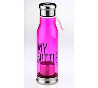 Термобутылка с заварником MY Bottle розовая