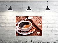 Картина на холсте ProfART S4560-o1161 60 x 45 см Кофе (hub_nLvp48298)
