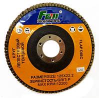 Круг лепестковый торцевой (КЛТ) FOW 125 P24