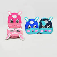 "Рюкзак детский ""Заяц"" размер 26х23х10см, разные цвета, полиэстер, детский рюкзак, рюкзак, рюкзаки школьные, детские рюкзаки и сумки"