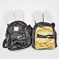 """Рюкзак детский """"Ушки"""" размер 17х9,5х8,5см, золото, полиэстер, детский рюкзак, рюкзак, рюкзаки школьные, детские рюкзаки и сумки"""