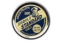 Пули пневматические CZ Diabolo Standard кал.4,5мм