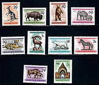Венгрия 1961 зоопарк - дикие животные - MNH XF