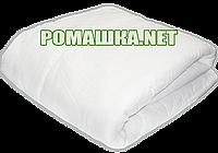 Белое детское одеяло на силиконе, гипоаллергенное, верх хлопок, 140х100 см, ТМ Ромашка