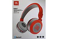 Беспроводные Bluetooth наушники JBL E45-BT FM/micro SD/AUX, с микрофоном, 96дБ, приема вызова