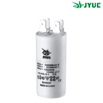 CBB60H 3,75 mkf - 450 VAC (±5%)  контакти-клеми, конденсатор для пуску і роботи (30*60)