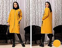 Женское кашемировое пальто батал Турция.