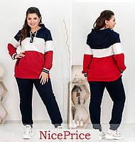 Яркий женский спортивный костюм,красный 50-52,54-56,58-60,62-64, фото 1