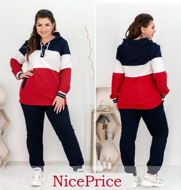 Яркий женский спортивный костюм,красный 50-52,54-56,58-60,62-64