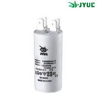 CBB-60H 8 mkf - 450 VAC (±5%)   выв. КЛЕММЫ, конденсатор для пуска и работы JYUL (35*60 mm)