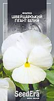 Фиалка садовая Швейцарский гигант белый двухлетняя, 0,1гр