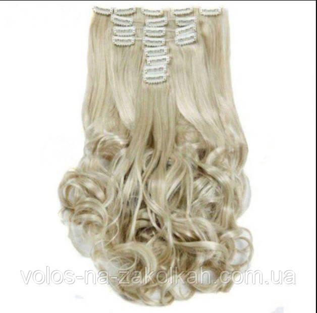 Волосы на заколках кудрявые 88#  пепельный блонд