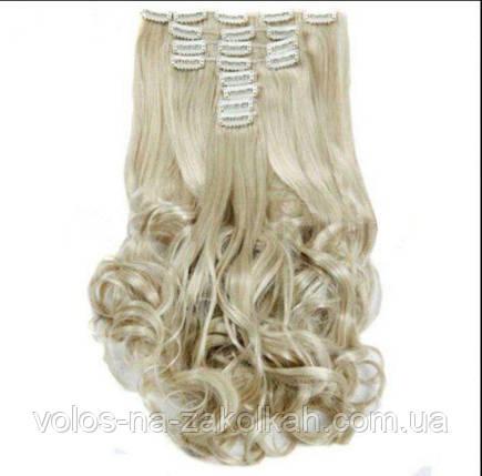 Волосы на заколках кудрявые 88#  пепельный блонд, фото 2