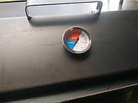 Коптильня Домашня міні + термометр | 2мм | 460х260х260 | холодний прокат