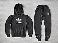 Мужской спортивный костюм Adidas темно серый , толстовка большая белая эмблема, штаны реплика