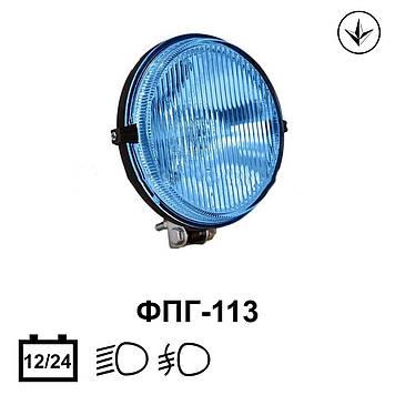Фара дополнительная / противотуманная (галогеновая лампа)