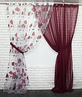 Комплект декоративных штор органза с шифоном, цвет бордовый . 030дк(373т) 10-001