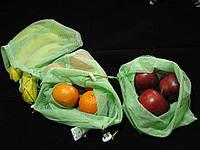 Набор из 3-х многоразовых мешочков для продуктов зеленый